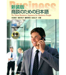 We Mean Business: Japanese for Business People (Intermediate Level) Includes CD