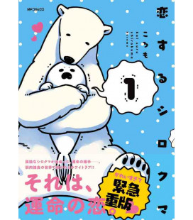 Koisuru Shirokuma - A Polar Bear in Love - Vol.1