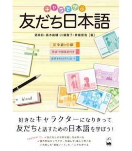 Kyara de Manabu Tomodachi Nihongo - Includes QR Code