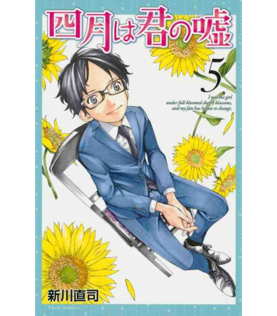 Shigatsu wa Kimi no Uso - Your Lie in April - Vol. 5