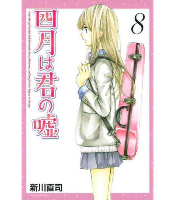 Shigatsu wa Kimi no Uso - Your Lie in April - Vol. 8