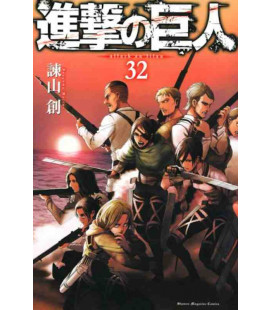 Shingeki no Kyojin (Attack on Titan) Vol. 32