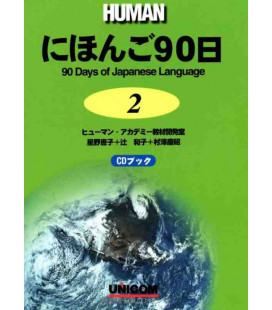 90 days of the Japanese Language 2 - Human (Includes CD)