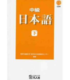 Chukyu Nihongo 2 (Includes CD)