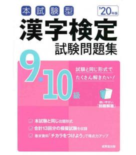 Honshiken Kanji Kentei 9-10 kyu Shiken Mondaishu 2020