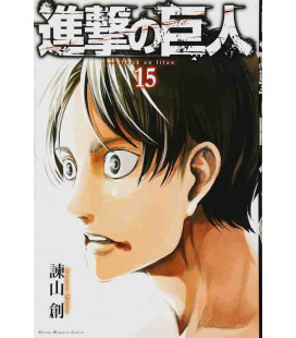 Shingeki no Kyojin (Attack on Titan) Vol. 15