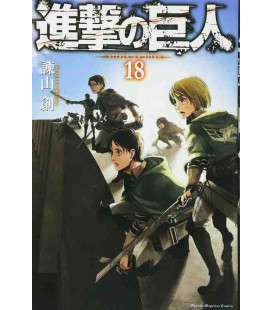 Shingeki no Kyojin (Attack on Titan) Vol. 18