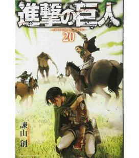 Shingeki no Kyojin (Attack on Titan) Vol. 20