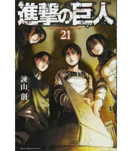 Shingeki no Kyojin (Attack on Titan) Vol. 21