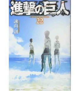 Shingeki no Kyojin (Attack on Titan) Vol. 22