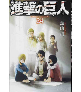 Shingeki no Kyojin (Attack on Titan) Vol. 24
