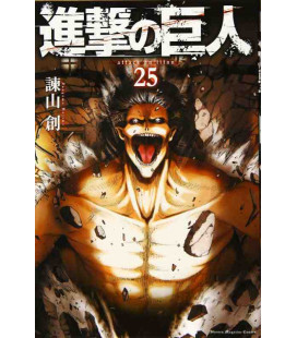 Shingeki no Kyojin (Attack on Titan) Vol. 25