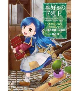 Honzuki no Gekokujo Part 1 - Versión manga - Vol. 1