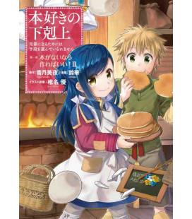 Honzuki no Gekokujo Part 1 - Manga Version - Vol. 2