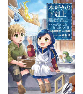 Honzuki no Gekokujo Part 1 - Manga Version - Vol. 3