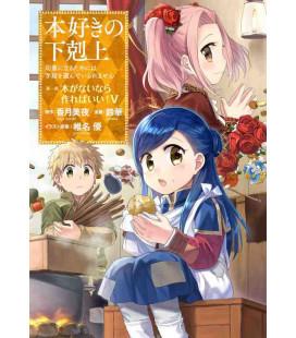 Honzuki no Gekokujo Part 1 - Manga Version - Vol. 5