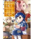 Honzuki no Gekokujo Part 1 - Versión manga - Vol. 5