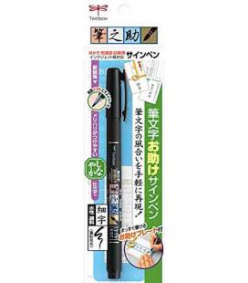 Tombow Brush Pen - Fudenosuke Brush Pen GDC 112 - Flexible and fine tip - Black ink