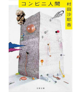 Konbini ningen - Convenience Store Woman - Japanese novel written by Sayaka Murata