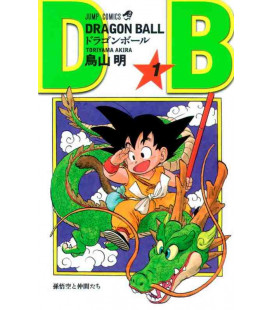 Dragon Ball - Vol 1 - Tankobon Edition