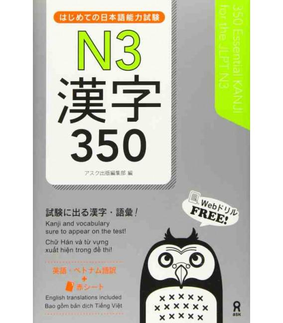 350 Essential Kanji for the JLPT N3 - Audio y simuladores de examen para descargar