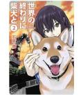 Sekai no owari ni shiba inu to Vol.2 (The End of the World with Shiba Inu)