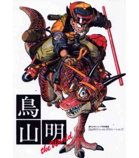 Akira Toriyama The World - Artbook