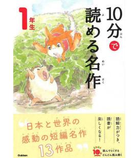 10 - Pun de Yomeru Meisaku - Masterpieces to read in 10 minutes (1St Grade Elementary School Reading in Japan)