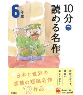 10 - Pun de Yomeru Meisaku - Masterpieces to read in 10 minutes (6th Grade Elementary School Reading in Japan)
