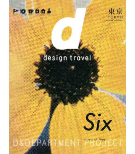D-Design Travel Tokyo - Japanese / English bilingual magazine