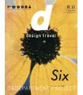 D-Design Travel Tokyo - Japanese / English bilingual magazine