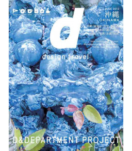 D-Design Travel Okinawa - Japanese / English bilingual magazine