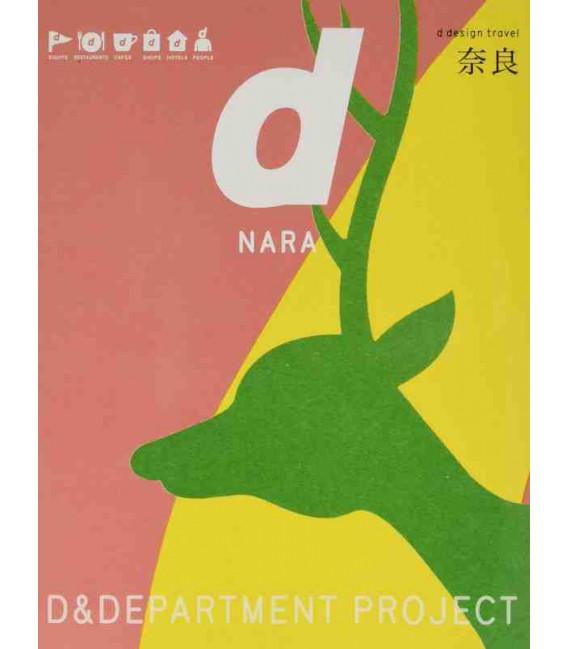D-Design Travel Nara - Publicación bilingüe japonés/ingles