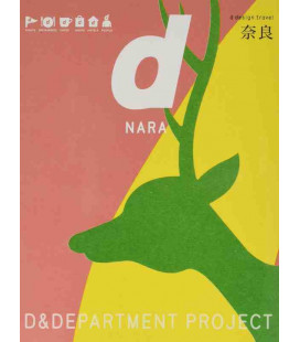 D-Design Travel Nara - Japanese / English bilingual magazine