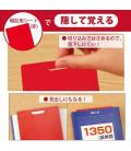 Bolígrafo, corrector y lámina para memorizar (Verde/Rosa) - Incluye lámina roja semitransparente