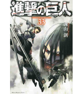 Shingeki no Kyojin (Attack on Titan) Vol. 33