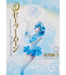 Sailor Moon Vol. 2 Kanzenban Edition