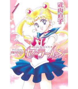 Sailor Moon Vol. 1 - New Edition