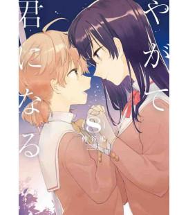 Yagate Kimi ni Naru Vol. 8 (Bloom into you)