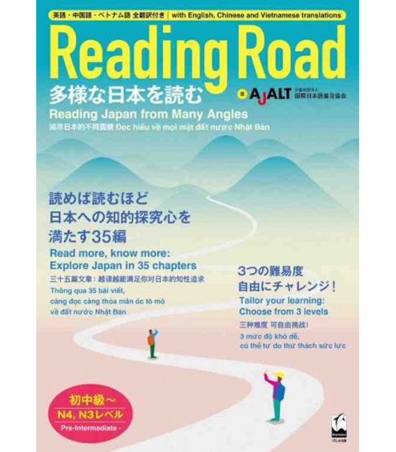 Reading Road - Reading Japan from Many Angles (Readings from levels 4 and 3 of JLPT)