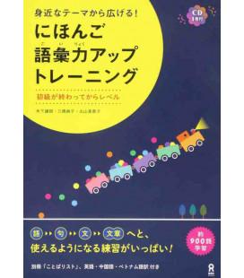 Nihongo Goiryoku Appu Toreeningu (Includes CD)