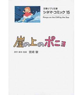 Cinema Comics - Gake no ue no Ponyo - Ponyo