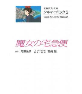 Cinema Comics - Majo no takkyubin - Kiki's Delivery Service