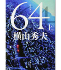 Roku Yon (Six Four) Volume 1 - Japanese novel by Hideo Yokoyama