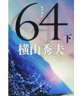 Roku Yon (Six Four) Volume 2 - Japanese novel by Hideo Yokoyama
