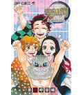 Kimetsu no Yaiba - Official Fanbook 2 (Demon Slayer)