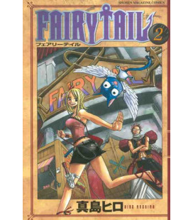 Fairy Tail - Vol. 2