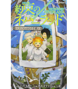 Yakusoku no nebarando (The Promised Neverland) - Letter from Norman - Novel based on the manga