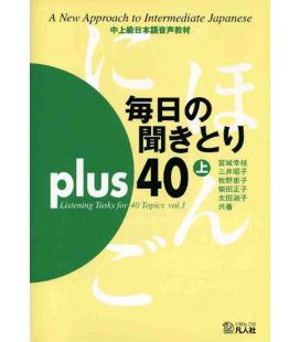 Mainichi No Kikitori Plus 40 - Listening Tasks for 40 Topics - Vol. 1 (CD included)