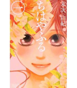 Chihayafuru Vol. 1